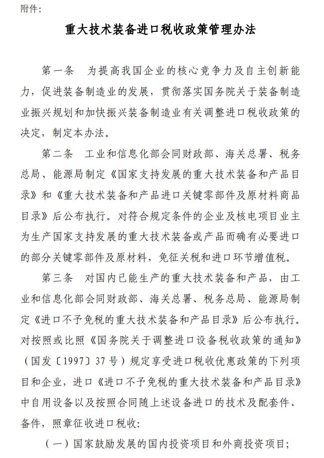 杨德龙:证监会为再融资松绑最利好创业板和券商股