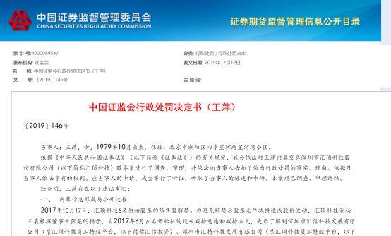 北京房山饭馆爆燃是什么情况?北京房山饭馆爆燃真相曝光