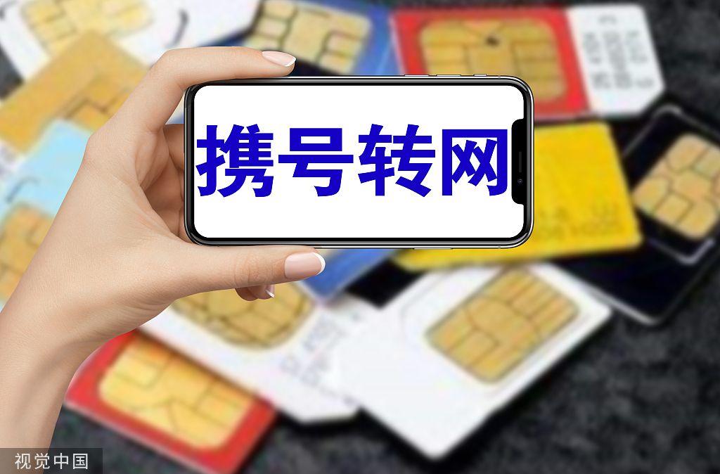 2新股明港股上市中国抗体暗盘跌3%瑞诚中国传媒跌7%