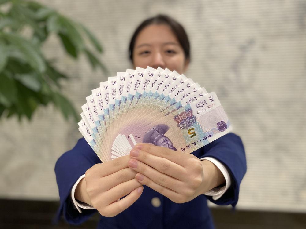 数字人民币都要来了 为啥还发行新版5元纸币?