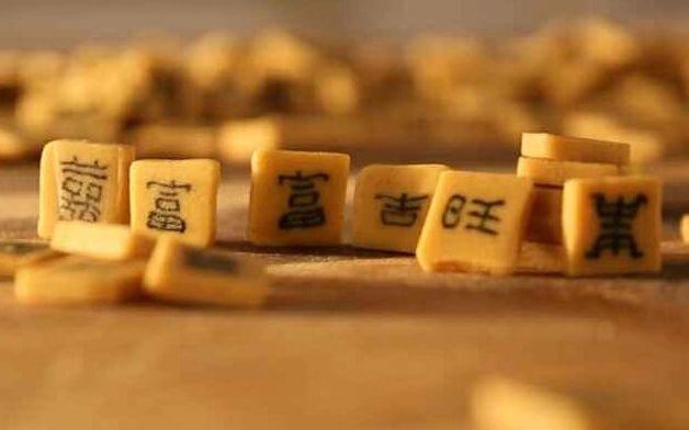"""漢字吃進嘴里是啥味?徽州""""字豆糖""""節前每天趕制六百斤圖片"""