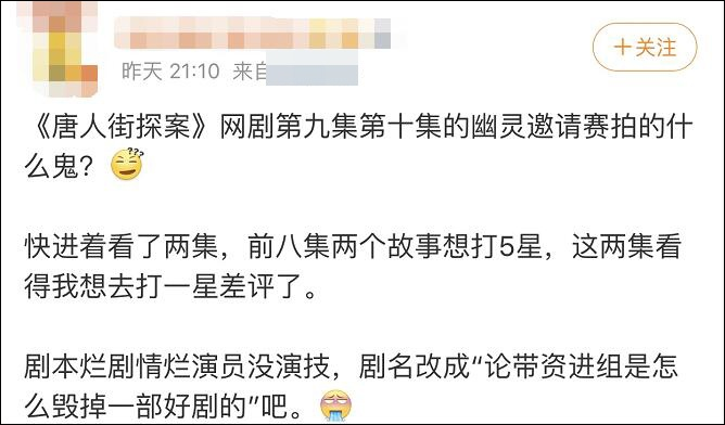 七星彩票官网_【速查】2019年小学入学服务系统使用手册 (非京)看这里!