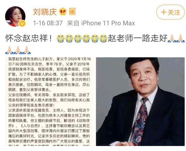 湖北省委书记应勇:建院!增床!千方百计、争分夺秒!