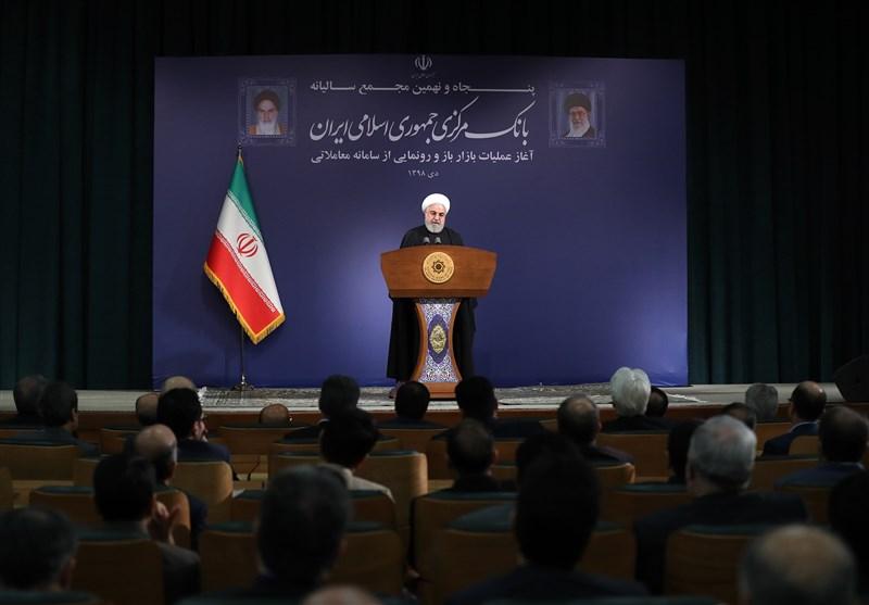 伊朗总统鲁哈尼。(图源:塔斯尼姆通讯社)