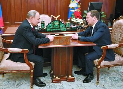 梅德韦杰夫宣布俄罗斯政府辞职