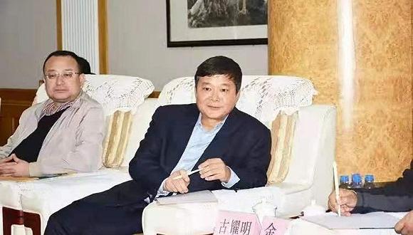 勤诚达董事局主席古耀明疑被查 回应:人确实不在公司