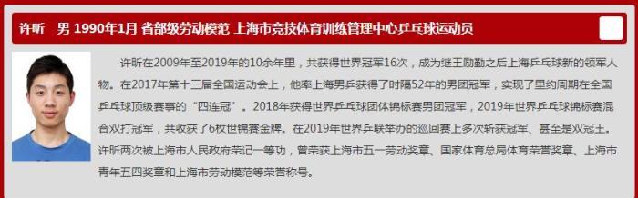 图片来源:上海市总工会网站截图。