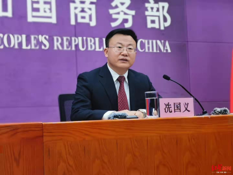 ↑商务部服务贸易和商贸服务业司司长冼国义