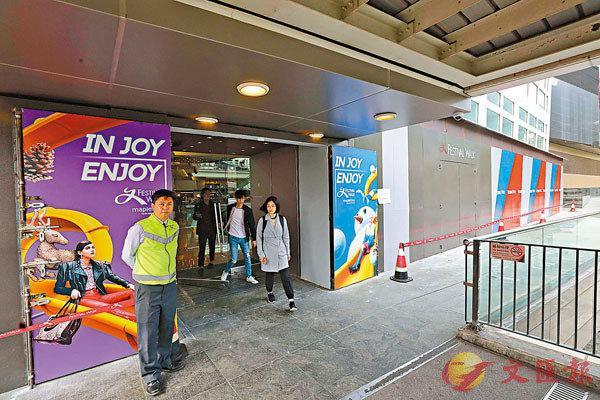 香港又一城商场1月16日重开,显着增加安保。图片来源:香港《文汇报》记者 摄