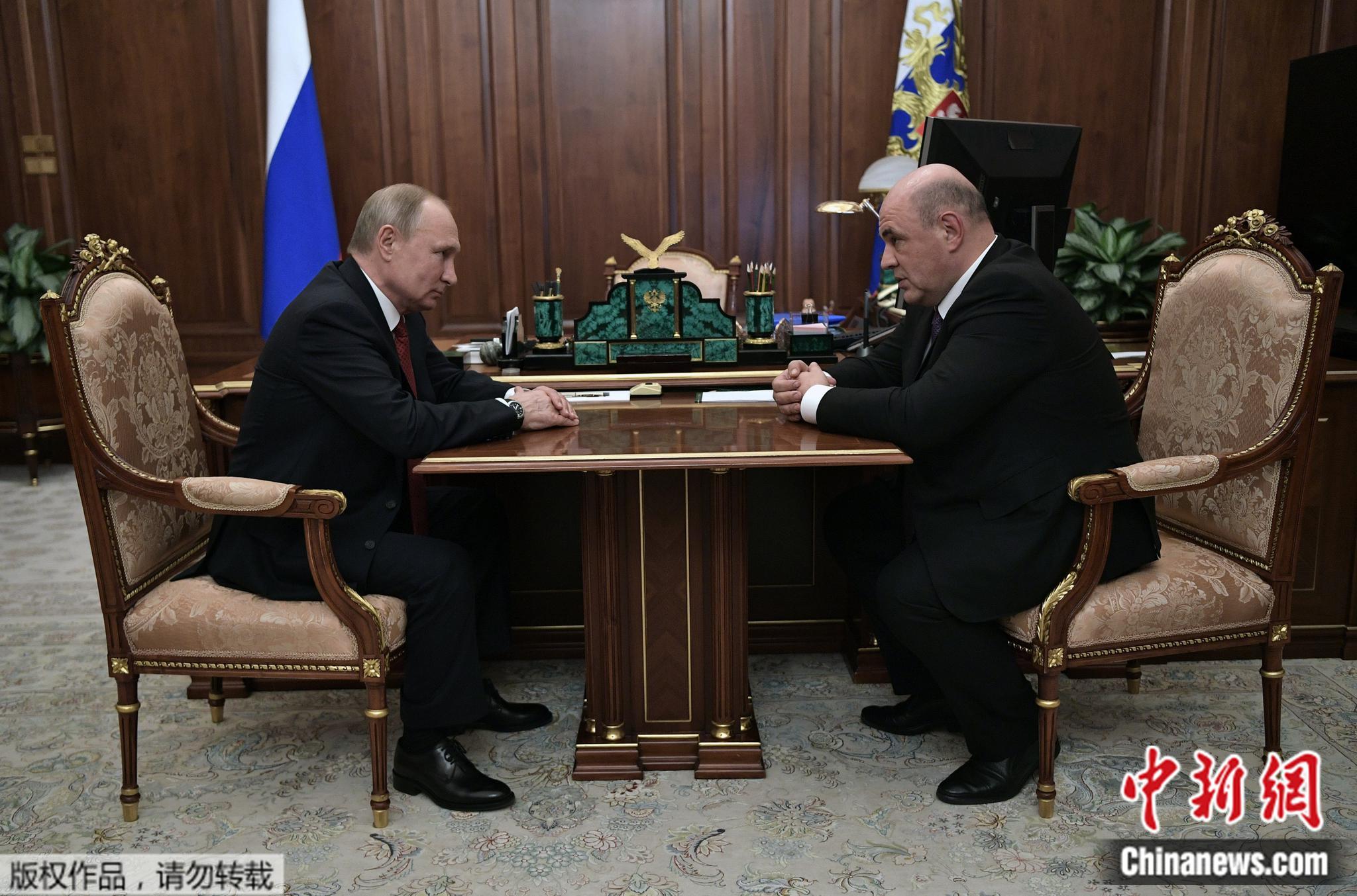 当地时间1月15日,俄罗斯总统普京会见米舒斯京。