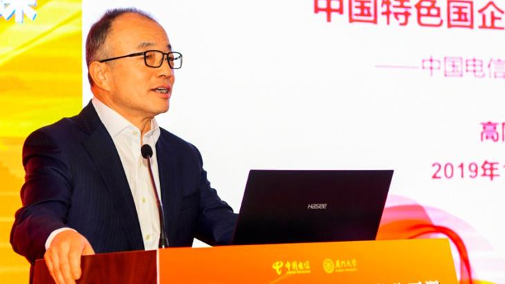高同庆出任中国移动集团副总经理、党组成员
