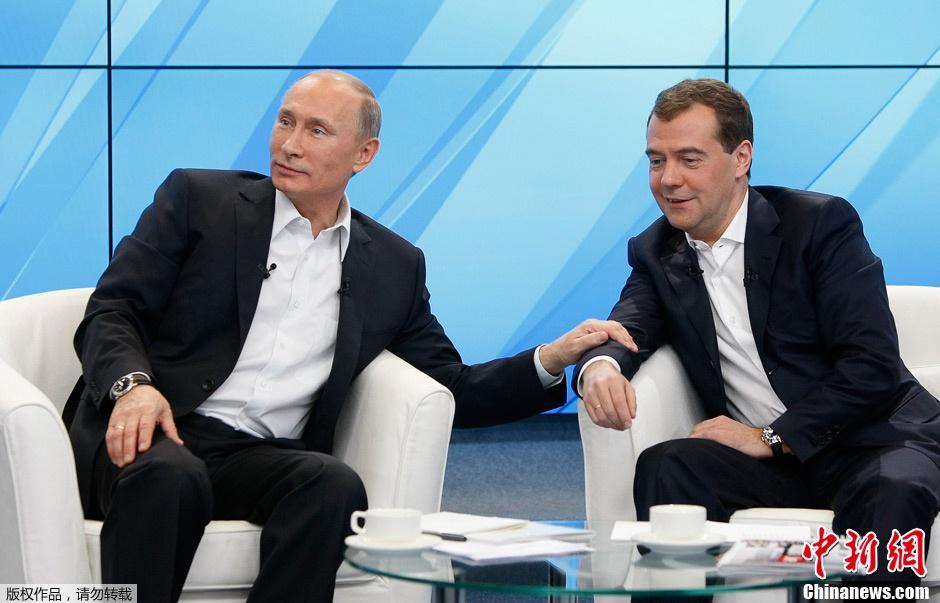 原料图:普京和梅德韦杰夫。