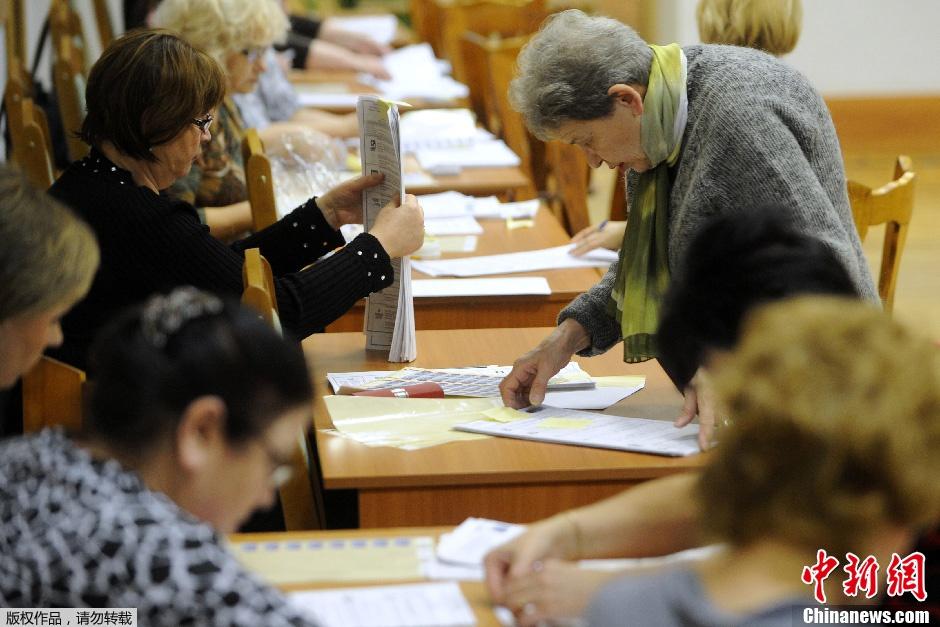 原料图:俄罗斯举走国家杜马选举。