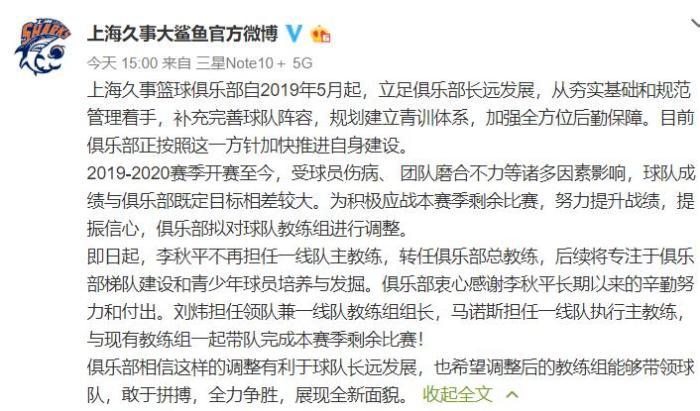 平安银行郑州分行开辟绿色通道助力企业抗击疫情