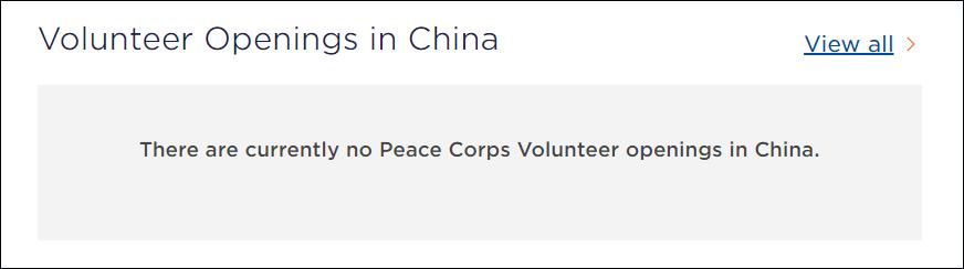 美国和平队撤离中国 卢比奥称中国已不需要帮助