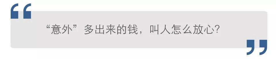 上海市长应勇昨天再用一整天时间调研虹桥商务区