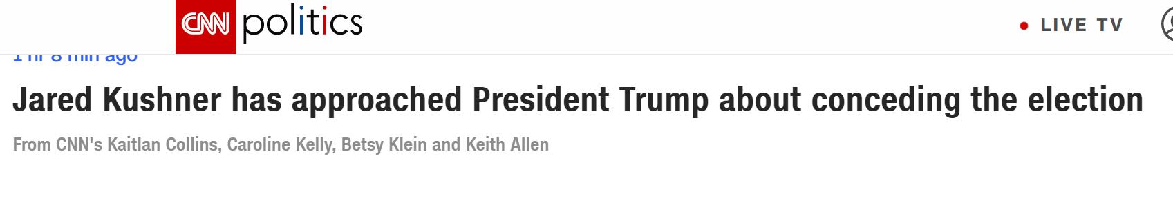 """美媒:特朗普女婿库什纳正就""""承认败选""""一事与特朗普接洽"""
