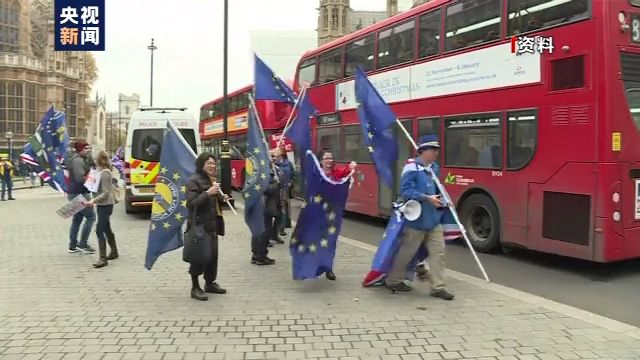 """英国脱欧""""进入倒计时 欧洲议会将于29日表决"""