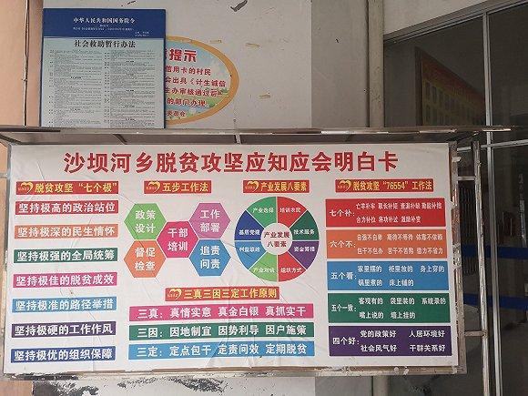 疫情如何影响中国经济?央行副行长陈雨露这样解答