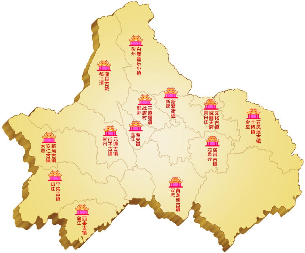 中國年 成都味 2020天府古鎮旅游