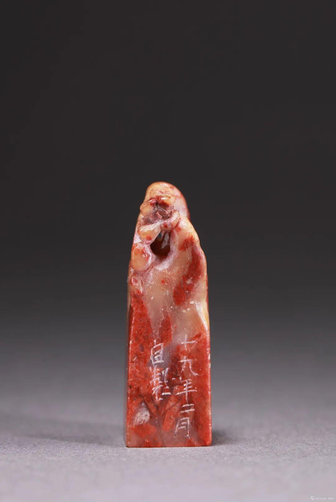 ▲容庚 容庚所得金石 11×11×34mm 寿山石 1930年 中国美术馆藏