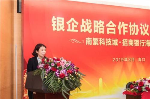 """""""重磅!中国最大私人银行换帅 原总经理王菁转投外资行"""