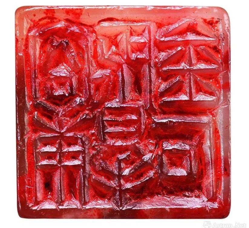 ▲容庚 容庚所得金石(印底) 11×11×34mm 寿山石 1930年 中国美术馆藏