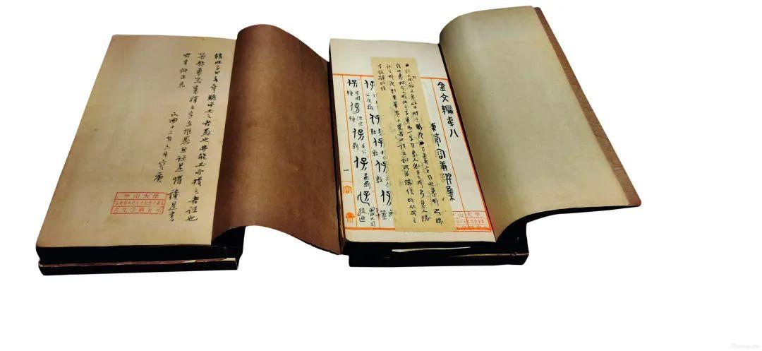 ▲容庚 金文编手稿 四册 纸本墨笔 中山大学古文字研究所藏