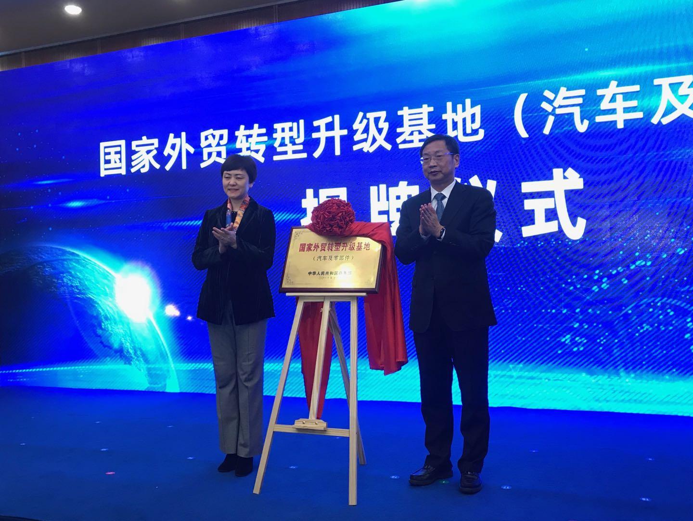 青海林草局:安排部署野生动物疫源疫病防控工作