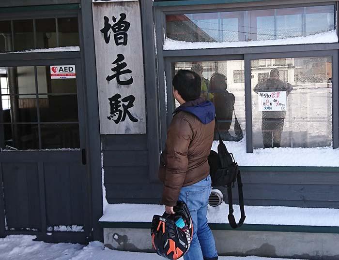 "2018年,日本网友""yasuPONDOR""在增毛站祈祷(nicovideo网站)"