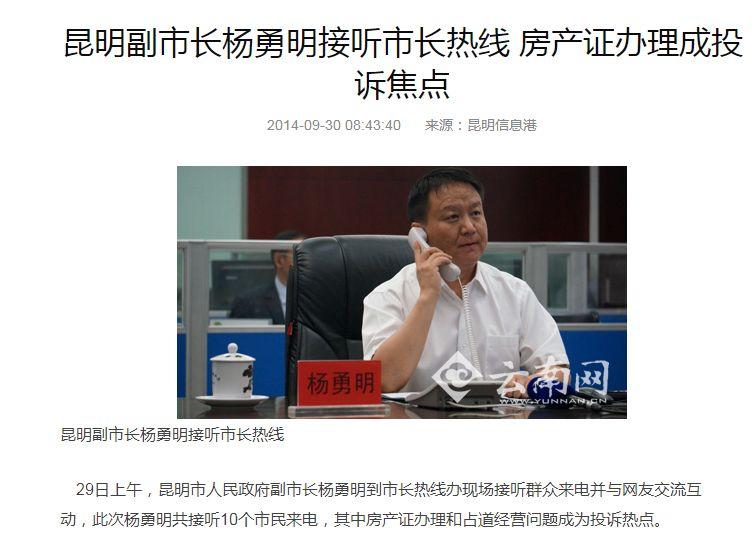 碧桂园走低逾1%内地首10月房地产开发投资增速放缓