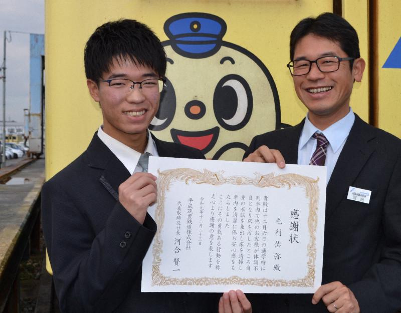 毛利(左)接受奖状(每日新闻)
