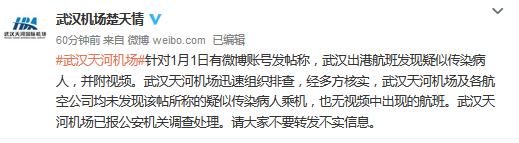 王忠林:科学统筹全市床位全力推进救治工作