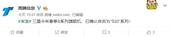 日本爱知县知事:名古屋两起聚集性感染致81人确诊