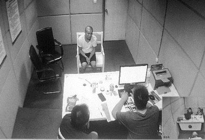 郑新森在接受办案人员的审查讯问