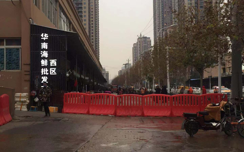 武汉肺炎患者转入传染病医院 市场附近居民感染