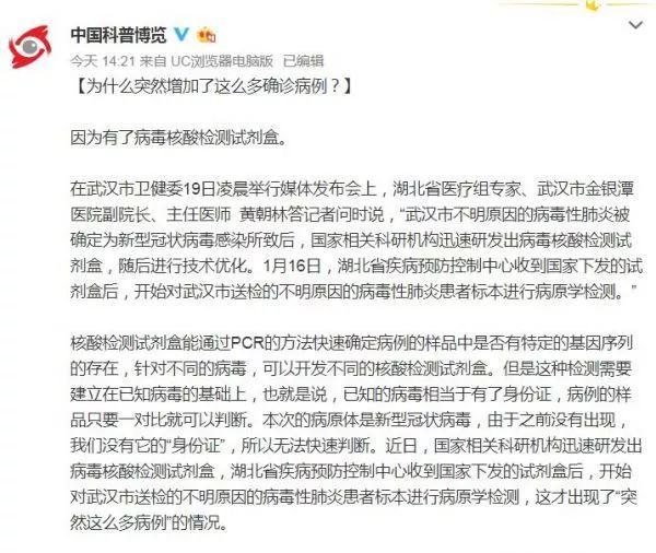 """阿里时隔7年重回港股3大原因揭秘将与腾讯""""王见王"""""""