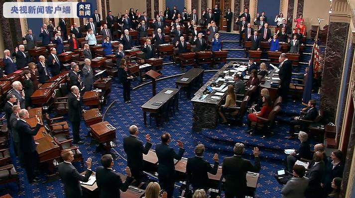 当地时间16日,美国参议院正式授与针对总统特朗普的弹劾条款。 央视信息 图