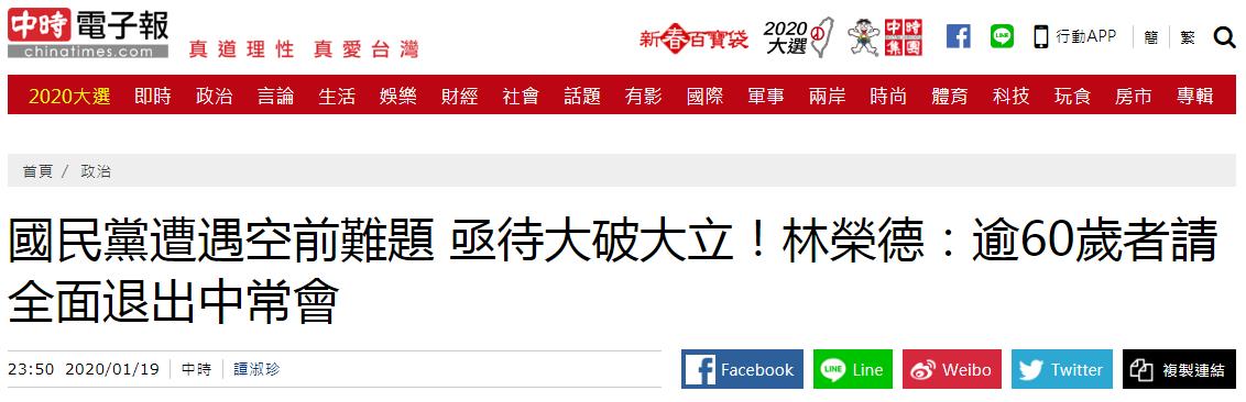 中国驻塔吉克斯坦大使:2019年中塔关系成果丰硕
