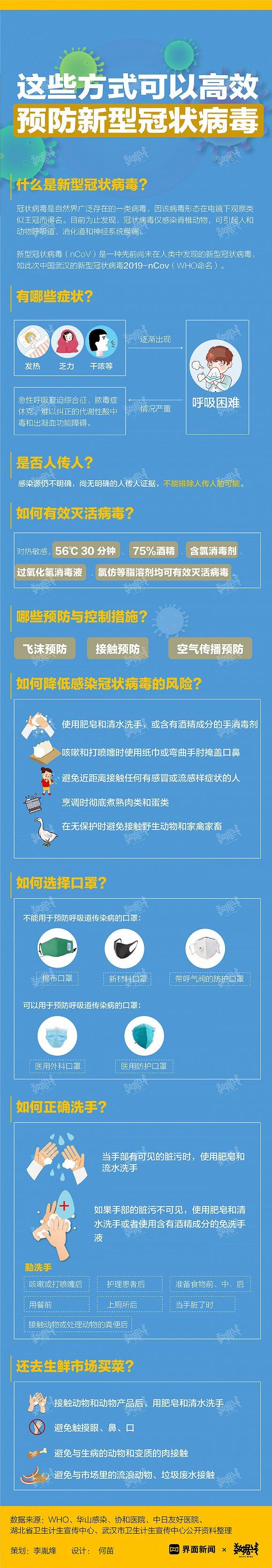 维维股份白酒收入下滑43%枝江酒业又补缴近2亿罚款