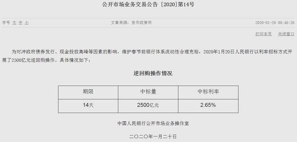 近半月超15只ETF上市交易3000亿银行理财也在买