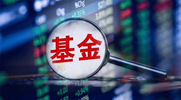 涉嫌操纵市场东海基金被调查 旗下4只债基曾遭巨额赎回