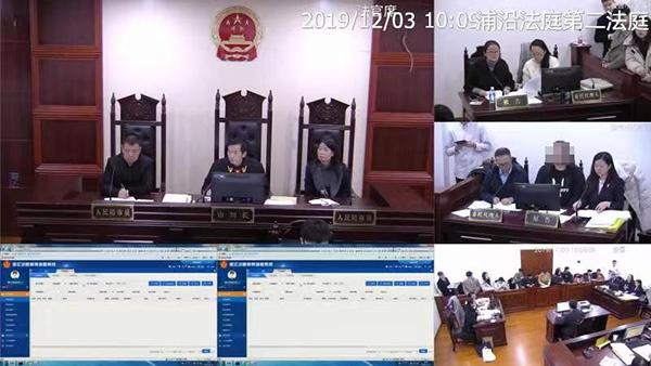 庭审现场。滨江法院供图