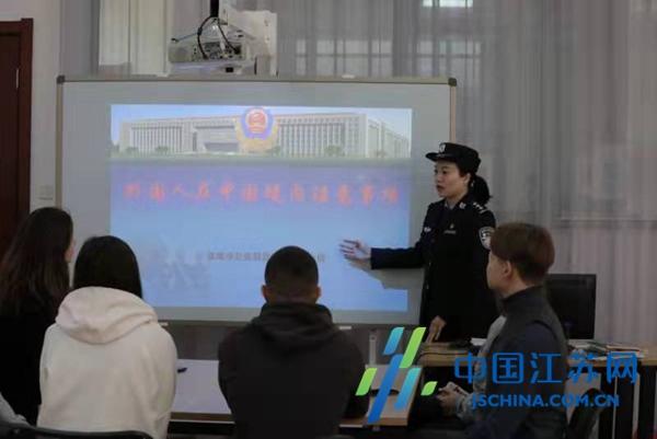 盐城盐南警方为辖区留学生上好节前安全课
