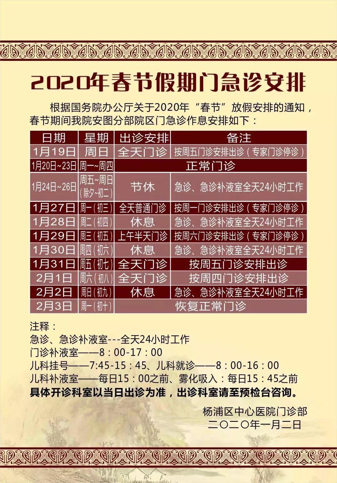 香港向18岁以上永久性居民每人派发1万港币