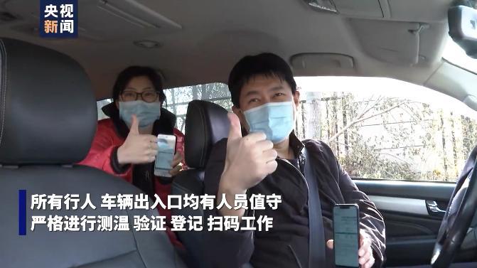 香港一女公务员被捕:唆使他人非法集结、用刀杀警
