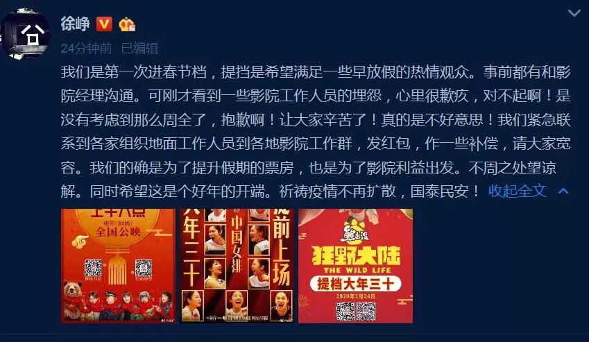 中国驻日本使馆:没有发现日本出现排华浪潮迹象