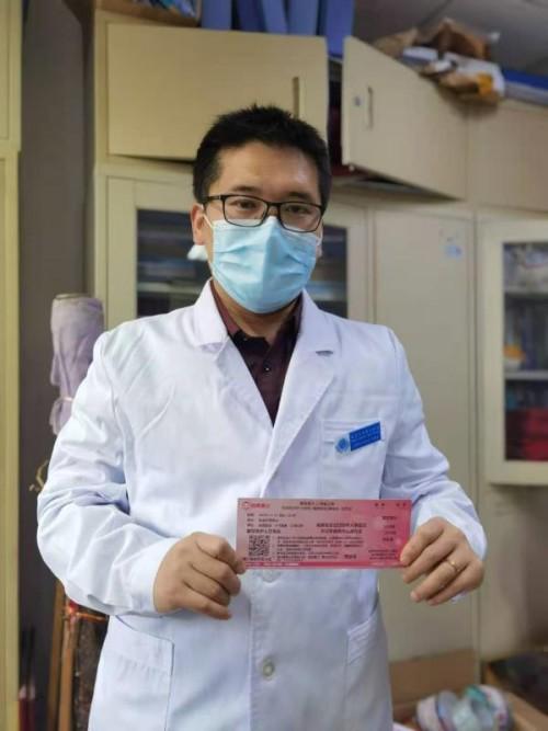 免费赠票900张 京东健康携手杨坤演唱会致敬援鄂医护工作者