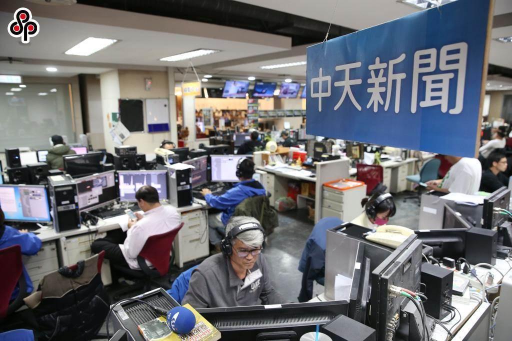 """台媒:台湾中天新闻台12日零时起将""""关台"""""""