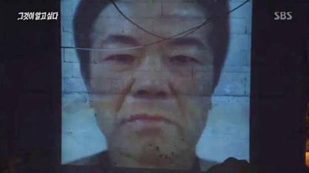 素媛案罪犯赵斗淳出狱 曾表示希望和受害者见面(图)